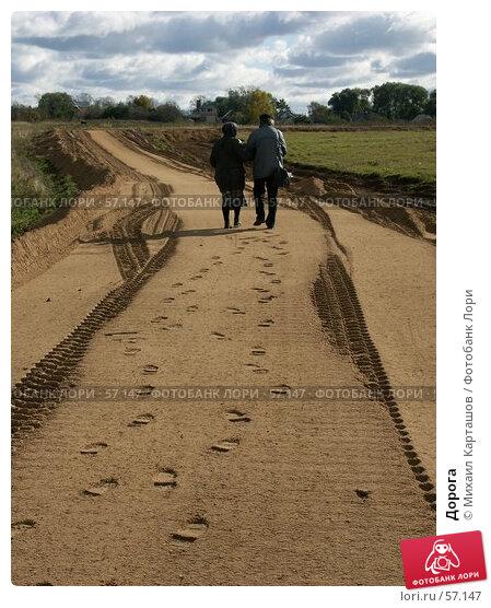 Дорога, эксклюзивное фото № 57147, снято 24 октября 2016 г. (c) Михаил Карташов / Фотобанк Лори