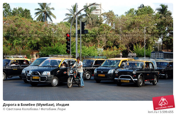 traffic jam in mumbai Web title: mumbai traffic jam on western express highway get latest marathi news & live marathi news headlines from politics, sports, entertainment, business and local news from all cities of maharashtra.