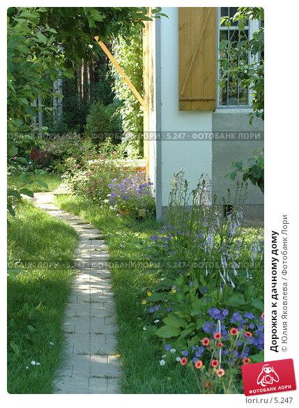Дорожка к дачному дому, фото № 5247, снято 5 июля 2006 г. (c) Юлия Яковлева / Фотобанк Лори