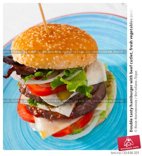 Купить «Double tasty hamburger with beef cutlet, fresh vegetables and cheese», фото № 33636331, снято 11 июля 2020 г. (c) Яков Филимонов / Фотобанк Лори