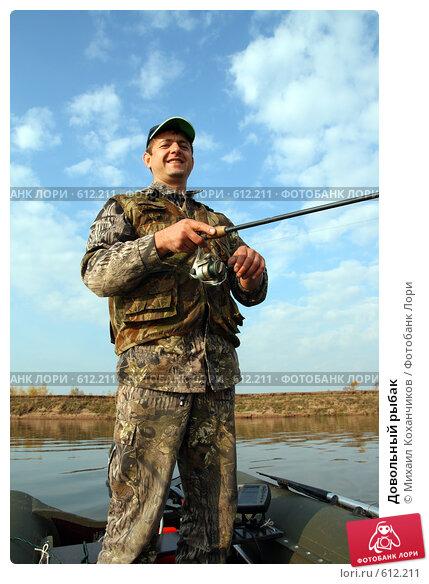 люди которые ловят рыбу