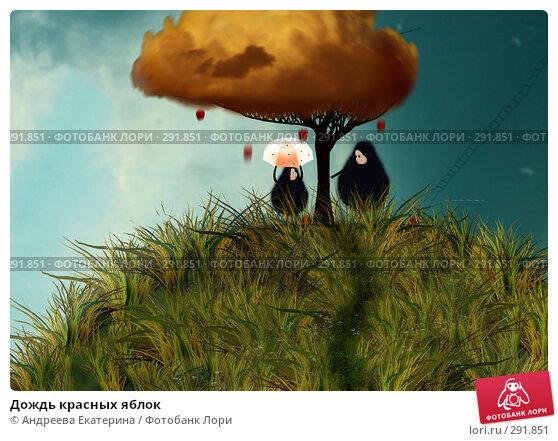 Дождь красных яблок, иллюстрация № 291851 (c) Андреева Екатерина / Фотобанк Лори