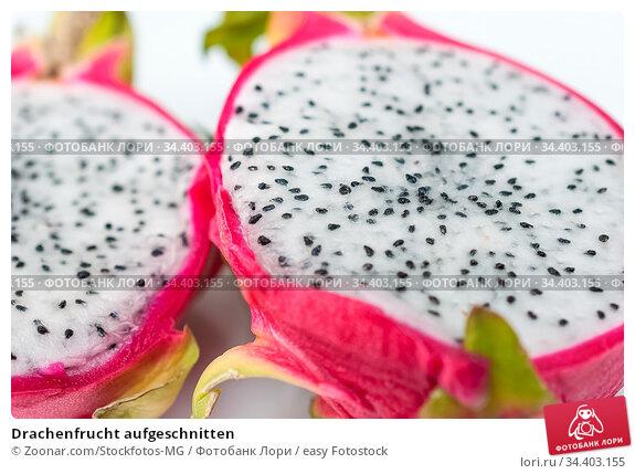 Drachenfrucht aufgeschnitten. Стоковое фото, фотограф Zoonar.com/Stockfotos-MG / easy Fotostock / Фотобанк Лори