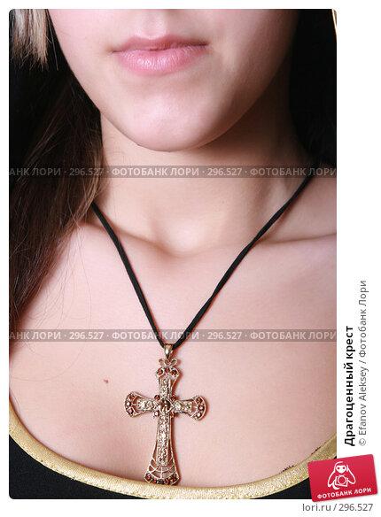 Драгоценный крест, фото № 296527, снято 16 апреля 2008 г. (c) Efanov Aleksey / Фотобанк Лори