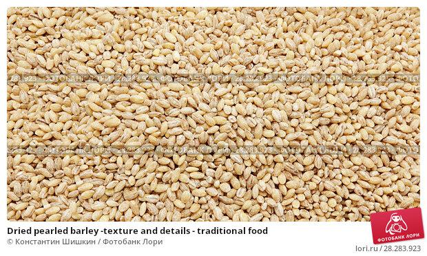 Купить «Dried pearled barley -texture and details - traditional food», фото № 28283923, снято 9 апреля 2018 г. (c) Константин Шишкин / Фотобанк Лори