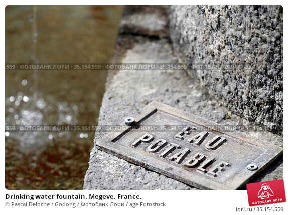 Drinking water fountain. Megeve. France. Стоковое фото, фотограф Pascal Deloche / Godong / age Fotostock / Фотобанк Лори