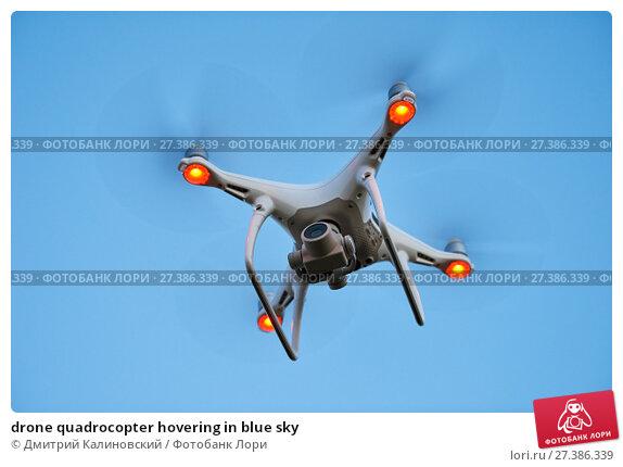 Купить «drone quadrocopter hovering in blue sky», фото № 27386339, снято 18 октября 2017 г. (c) Дмитрий Калиновский / Фотобанк Лори