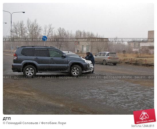 ДТП, фото № 244811, снято 2 апреля 2008 г. (c) Геннадий Соловьев / Фотобанк Лори