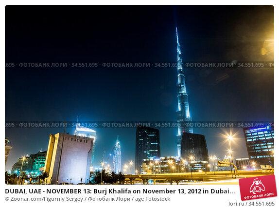 DUBAI, UAE - NOVEMBER 13: Burj Khalifa on November 13, 2012 in Dubai... Стоковое фото, фотограф Zoonar.com/Figurniy Sergey / age Fotostock / Фотобанк Лори