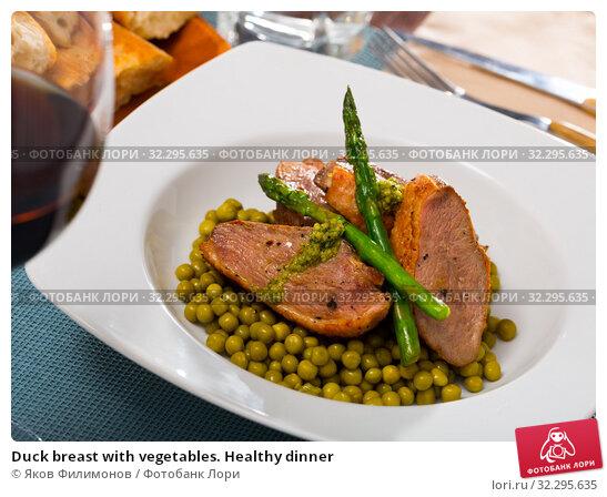 Купить «Duck breast with vegetables. Healthy dinner», фото № 32295635, снято 17 ноября 2019 г. (c) Яков Филимонов / Фотобанк Лори