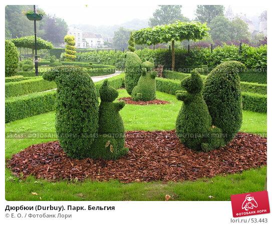 Купить «Дюрбюи (Durbuy). Парк. Бельгия», фото № 53443, снято 8 июня 2007 г. (c) Екатерина Овсянникова / Фотобанк Лори