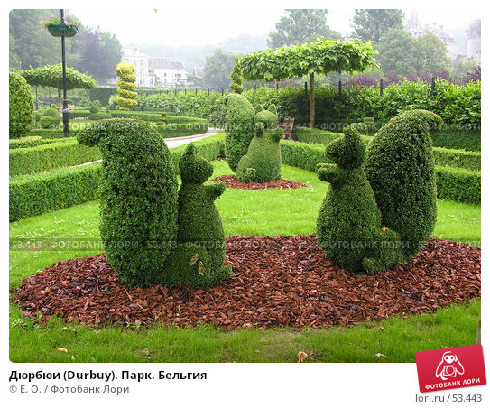 Дюрбюи (Durbuy). Парк. Бельгия, фото № 53443, снято 8 июня 2007 г. (c) Екатерина Овсянникова / Фотобанк Лори
