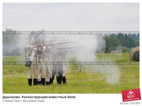 Душоново. Реконструкции известных битв, эксклюзивное фото № 331819, снято 22 июня 2008 г. (c) Alexei Tavix / Фотобанк Лори