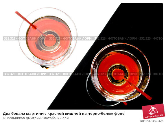 Два бокала мартини с красной вишней на черно-белом фоне, фото № 332323, снято 18 июня 2008 г. (c) Мельников Дмитрий / Фотобанк Лори