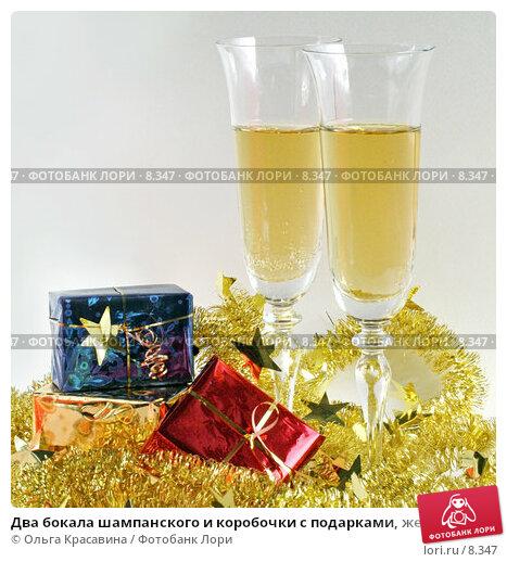 Два бокала шампанского и коробочки с подарками, желтая мишура, фото № 8347, снято 3 сентября 2006 г. (c) Ольга Красавина / Фотобанк Лори