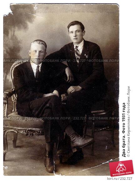 Два брата. Фото 1931 года, фото № 232727, снято 25 марта 2017 г. (c) Светлана Кириллова / Фотобанк Лори
