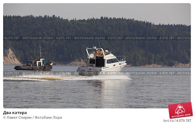 Два катера (2011 год). Редакционное фото, фотограф Павел Спирин / Фотобанк Лори