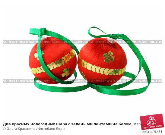 Два красных новогодних шара с зелеными лентами на белом, изолированные, фото № 9451, снято 3 сентября 2006 г. (c) Ольга Красавина / Фотобанк Лори