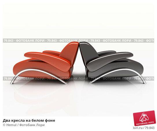 Два кресла на белом фоне, иллюстрация № 79843 (c) Hemul / Фотобанк Лори