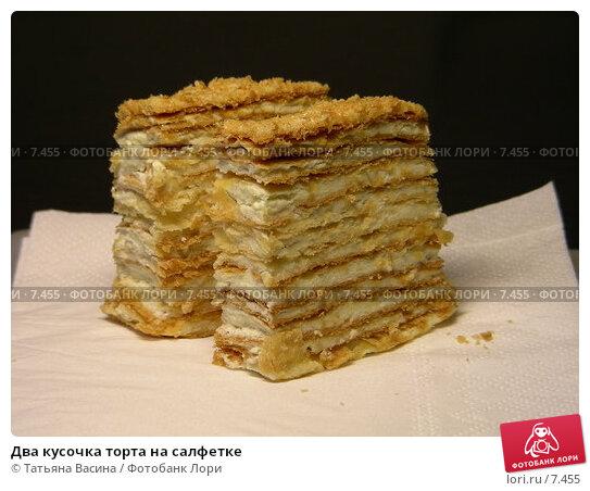 Два кусочка торта на салфетке, фото № 7455, снято 23 августа 2006 г. (c) Татьяна Васина / Фотобанк Лори