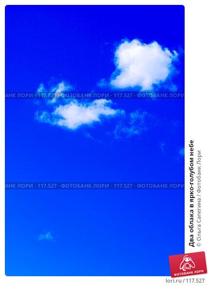 Два облака в ярко-голубом небе, фото № 117527, снято 7 сентября 2007 г. (c) Ольга Сапегина / Фотобанк Лори