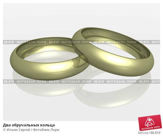 Два обручальных кольца, иллюстрация № 88819 (c) Ильин Сергей / Фотобанк Лори