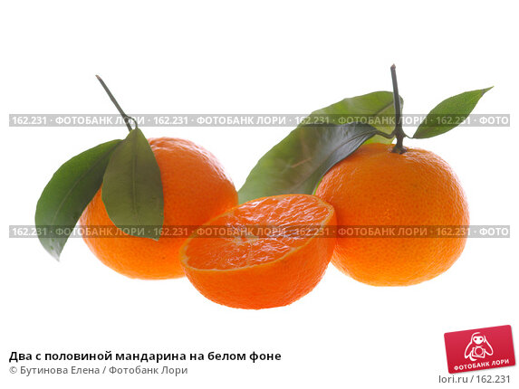 Два с половиной мандарина на белом фоне, фото № 162231, снято 24 декабря 2007 г. (c) Бутинова Елена / Фотобанк Лори