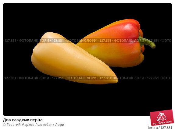Два сладких перца, фото № 127851, снято 30 августа 2006 г. (c) Георгий Марков / Фотобанк Лори