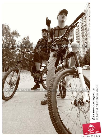 Два велосипедиста, фото № 322243, снято 12 июня 2008 г. (c) Astroid / Фотобанк Лори