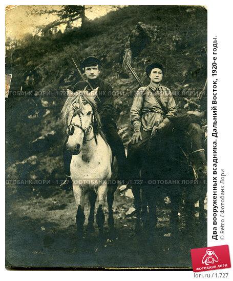 Два вооруженных всадника. Дальний Восток, 1920-е годы., фото № 1727, снято 28 марта 2017 г. (c) Retro / Фотобанк Лори