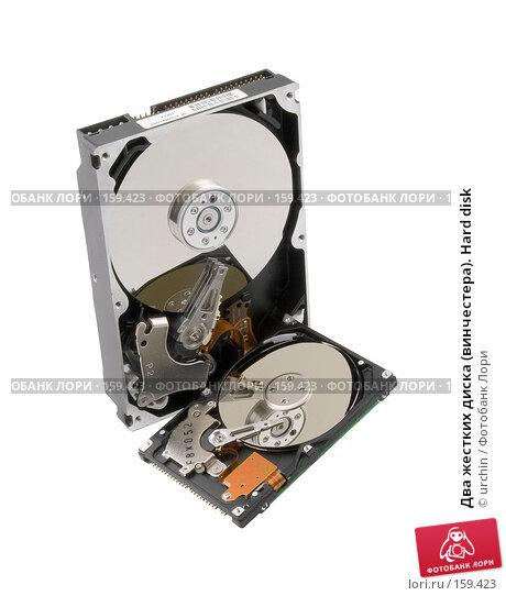 Два жестких диска (винчестера). Hard disk, фото № 159423, снято 21 декабря 2007 г. (c) urchin / Фотобанк Лори