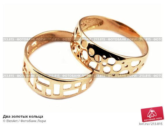 Купить «Два золотых кольца», фото № 213815, снято 19 марта 2018 г. (c) ElenArt / Фотобанк Лори