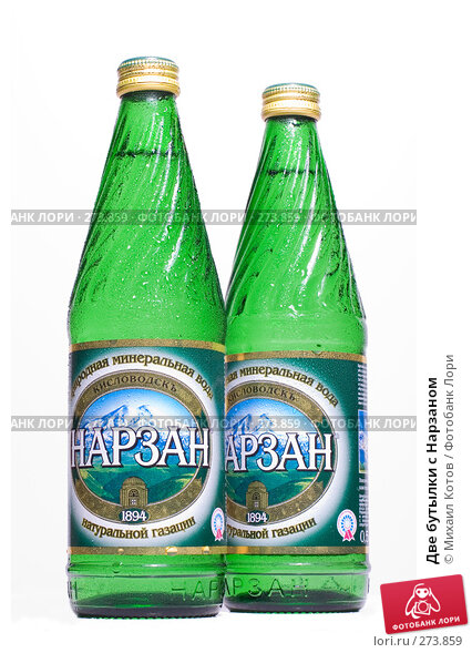 Две бутылки с Нарзаном, фото № 273859, снято 5 мая 2008 г. (c) Михаил Котов / Фотобанк Лори