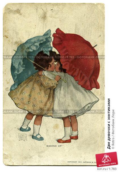Две девочки с зонтиками, фото № 1783, снято 27 июля 2017 г. (c) Retro / Фотобанк Лори