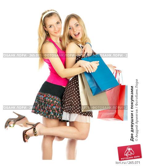 Две девушки с покупками, фото № 265071, снято 6 марта 2008 г. (c) Андрей Армягов / Фотобанк Лори