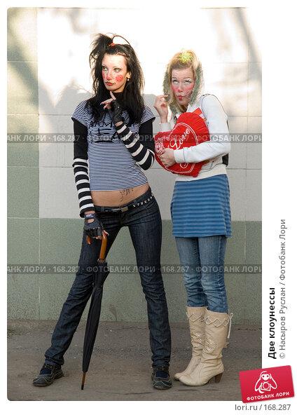 Две клоунессы, фото № 168287, снято 3 ноября 2007 г. (c) Насыров Руслан / Фотобанк Лори