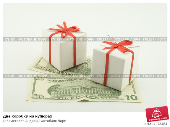 Две коробки на купюрах, фото № 178851, снято 14 декабря 2007 г. (c) Заметалов Андрей / Фотобанк Лори