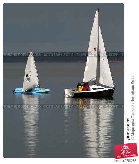 Две лодки, фото № 70255, снято 28 июля 2007 г. (c) Морозова Татьяна / Фотобанк Лори