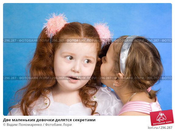 Две маленьких девочки делятся секретами, фото № 296287, снято 8 марта 2008 г. (c) Вадим Пономаренко / Фотобанк Лори