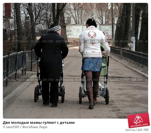 Две молодые мамы гуляют с детьми, эксклюзивное фото № 241195, снято 31 марта 2008 г. (c) lana1501 / Фотобанк Лори