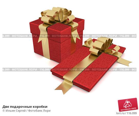 Купить «Две подарочные коробки», иллюстрация № 116099 (c) Ильин Сергей / Фотобанк Лори