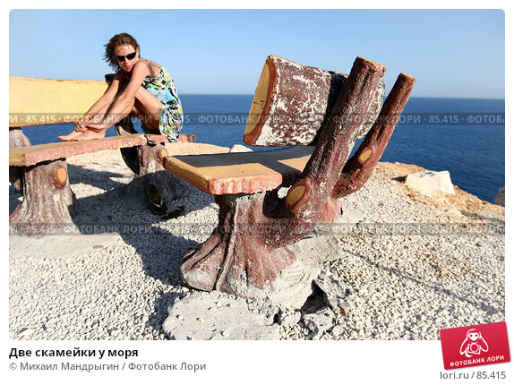 Две скамейки у моря, фото № 85415, снято 3 сентября 2007 г. (c) Михаил Мандрыгин / Фотобанк Лори