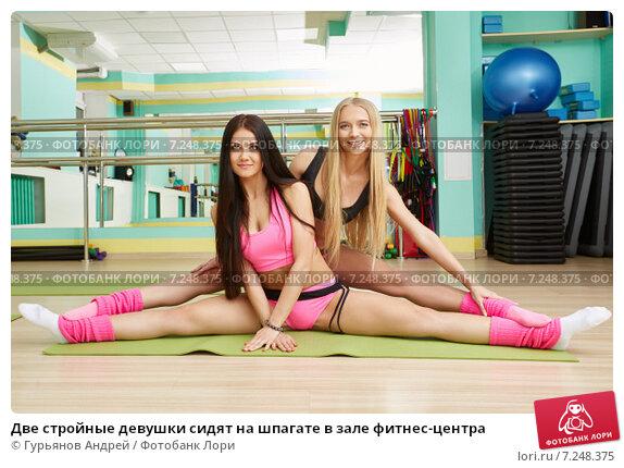С двумя девушками в спортзале