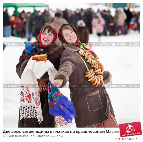 Купить «Две веселые женщины в платках на праздновании Масленицы в России», фото № 3025719, снято 6 марта 2011 г. (c) Яков Филимонов / Фотобанк Лори