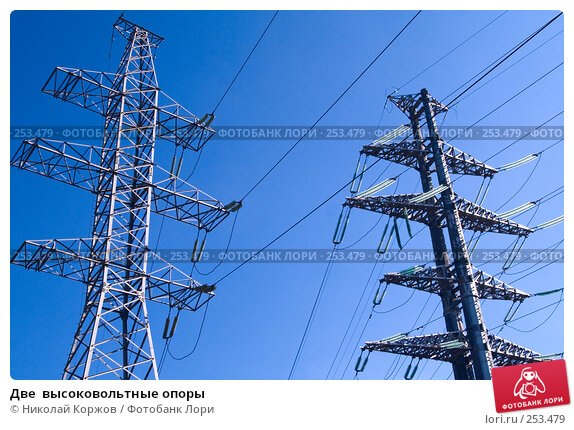 Две  высоковольтные опоры, фото № 253479, снято 29 февраля 2008 г. (c) Николай Коржов / Фотобанк Лори