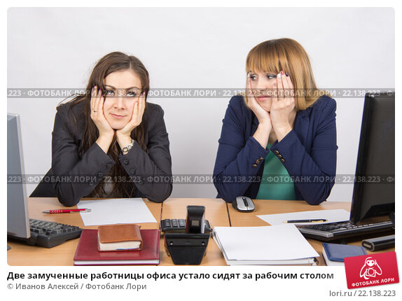 Работницы офиса фото фото 258-509