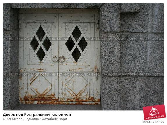 Дверь под Ростральной  колонной, фото № 66127, снято 25 июля 2007 г. (c) Ханыкова Людмила / Фотобанк Лори