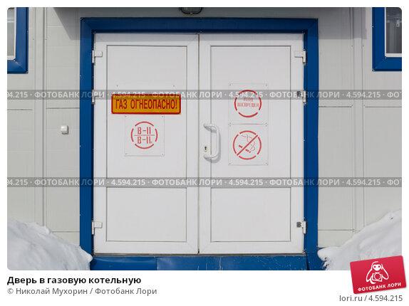 дверь металлическая в газовую котельную