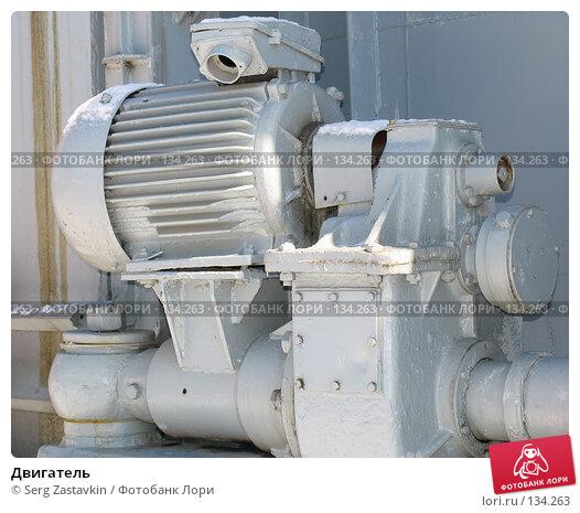 Двигатель, фото № 134263, снято 9 апреля 2005 г. (c) Serg Zastavkin / Фотобанк Лори