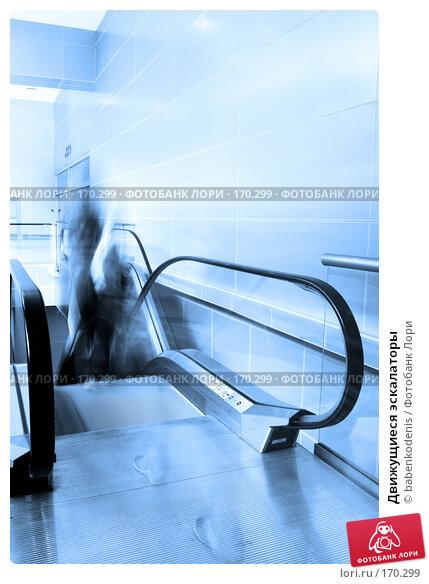 Движущиеся эскалаторы, фото № 170299, снято 11 сентября 2007 г. (c) Бабенко Денис Юрьевич / Фотобанк Лори